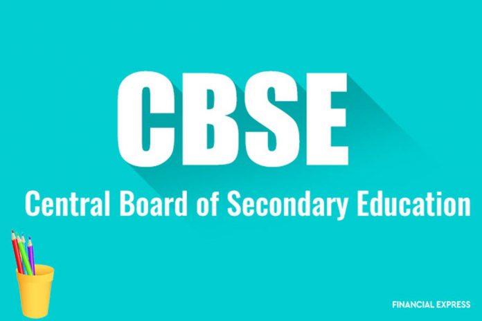 CBSE class 10th 12th exams cancel