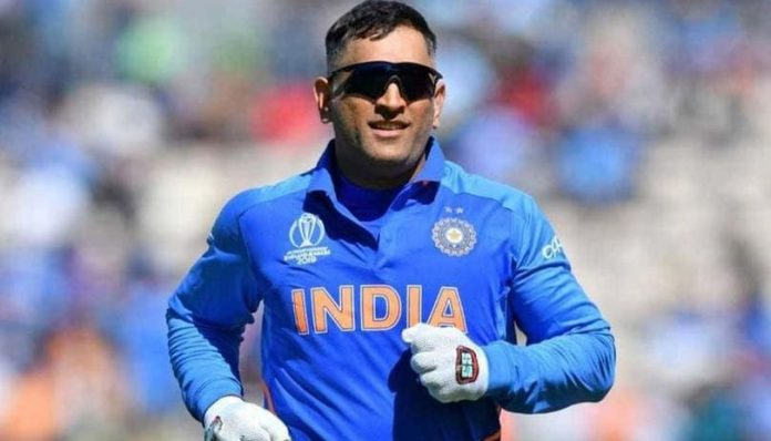 Farewell Match for Ex-Captain M S Dhoni